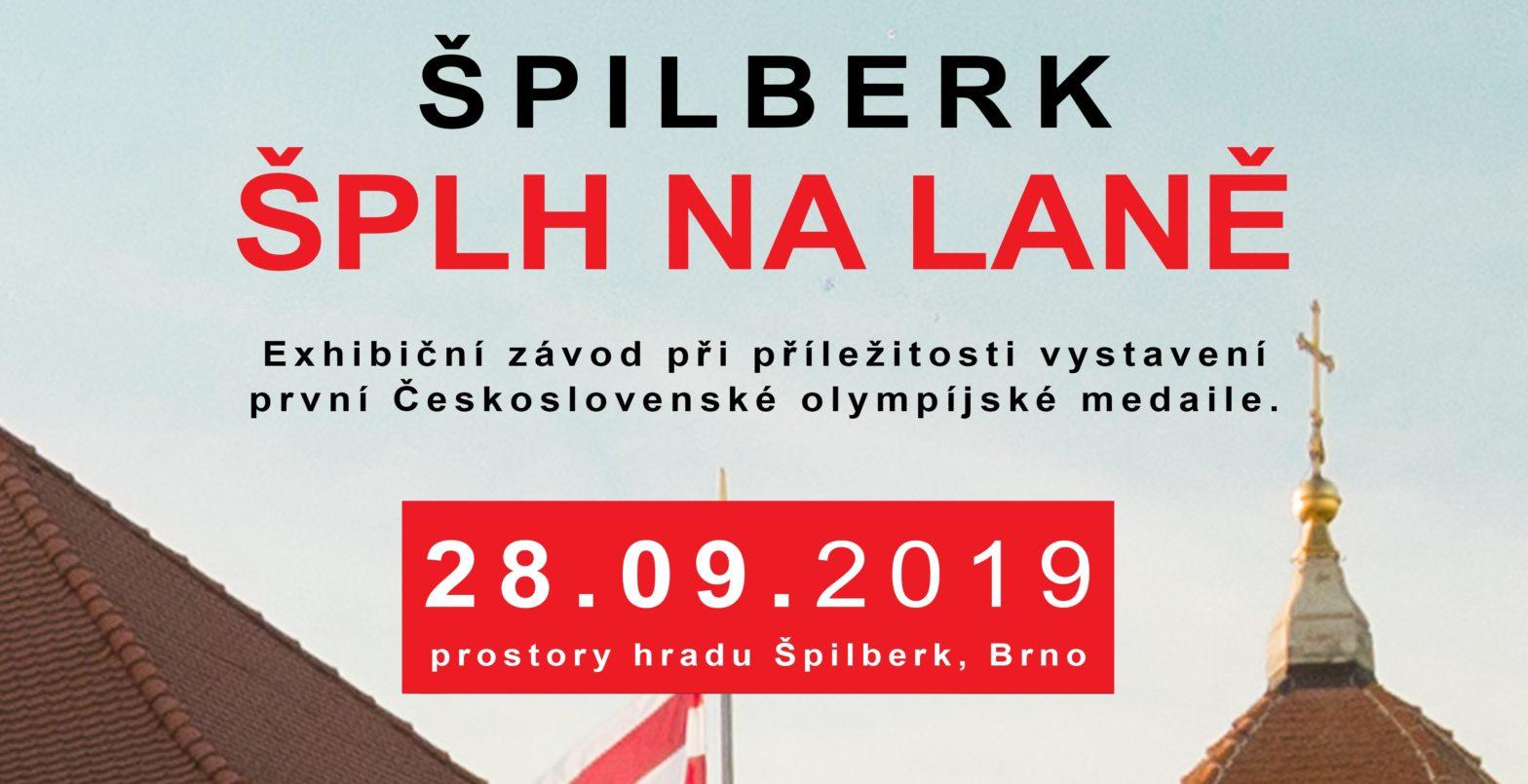 Exhibice Špilberk 2019 - plakát